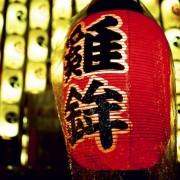 photo_film_rollei35s_110
