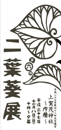 hutabaaoi_main